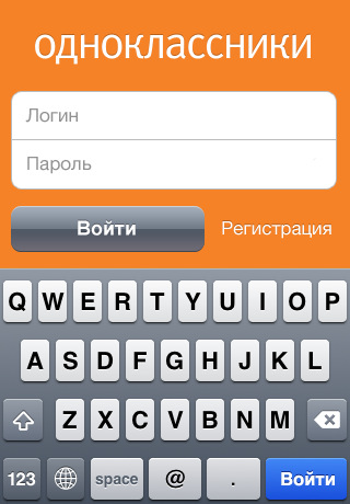 odnoklassniki hack