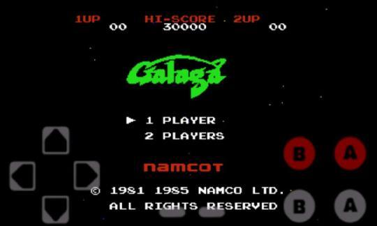 galaga 1981 gratuit
