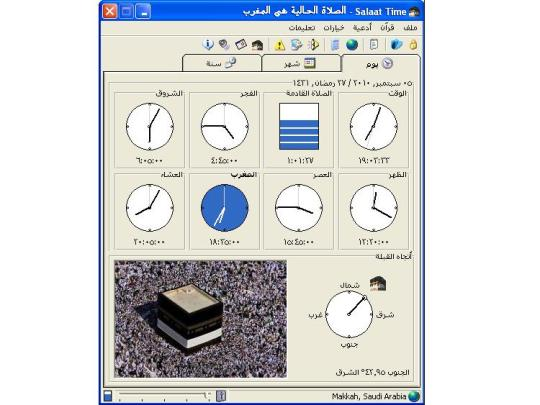 Salaat time download e installazione windows - Download er finestra ...