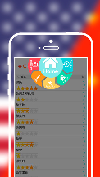 english to chinese offline dictionary download