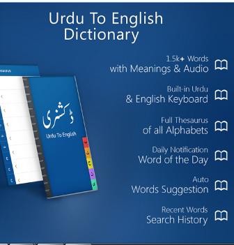 english to urdu translation dictionary download