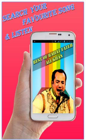 ALI GRATUIT GRATUIT AMRANE MP3 TÉLÉCHARGER