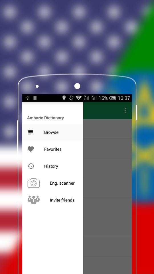 English to Amharic Dictionary Download and Install | Android