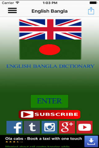 free offline english to english dictionary