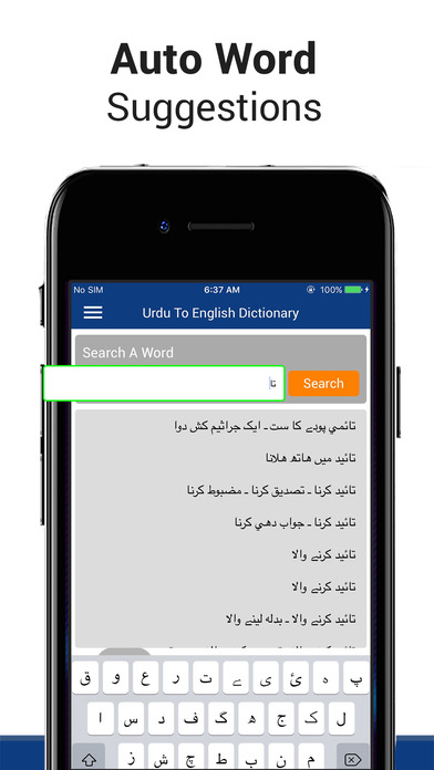 simple english to urdu dictionary free download