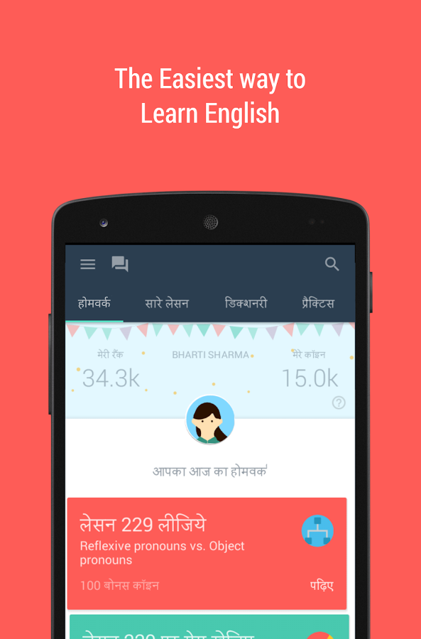 Hello English: Learn English Download and Install   Android
