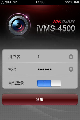 iVMS-4500 V1 5 Download and Install | Ios