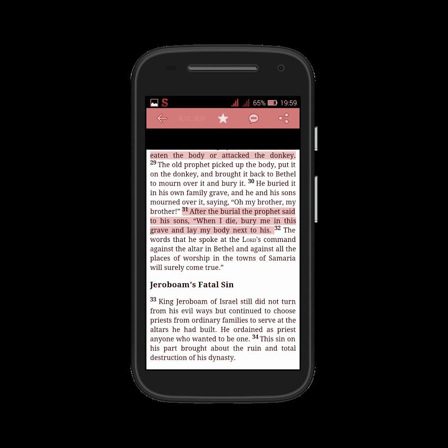 Biblia Takatifu ya Kiswahili Download and Install | Android