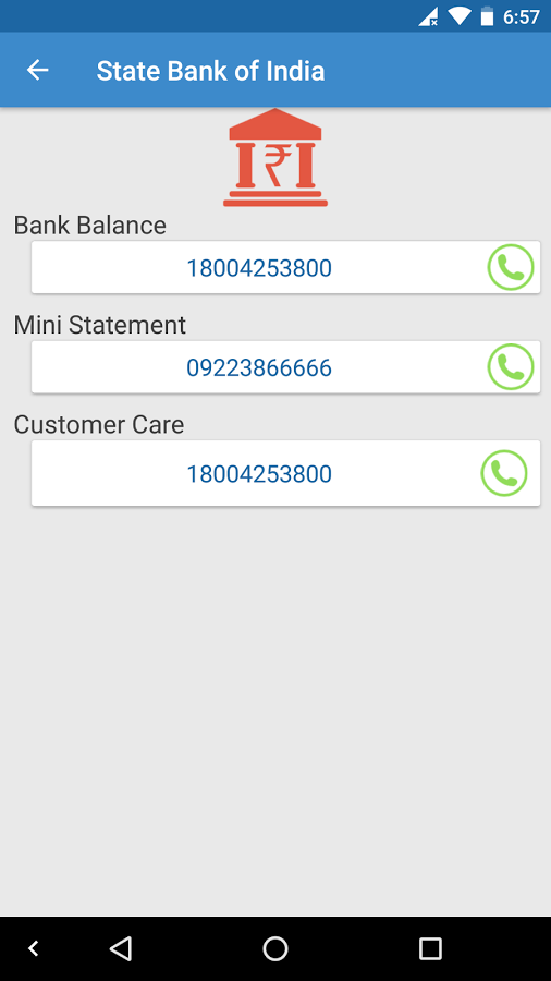 All Bank Balance Enquiry Download and Install | Android