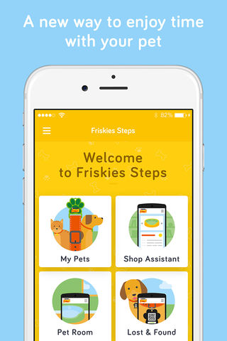 friskies steps