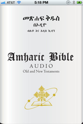 Amharic Bible for Windows 10 Download and Install | Windows